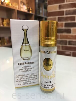 Brands Collection  B  (Christian Dior Jadore)