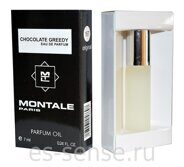 Montale Chocolate Greedy, 7ml